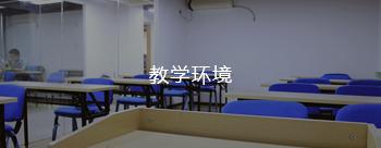 欣才IT学院培训教学环境