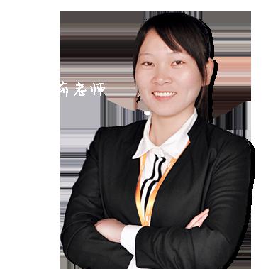 欣才高级讲师-黄汝莉