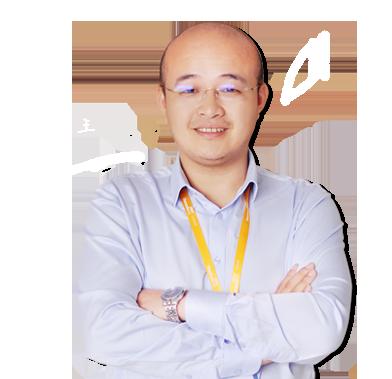 欣才教学总监-王先用
